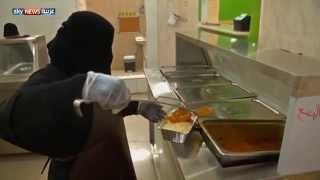 مطعم نسائي للأطباق الشعبية بالسعودية