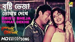 Bristi Bheja Tomay Dekhe   Besh Korechi Prem Korechi   Romantic Song   Kumar Sanu, Sunidhi Chauhan