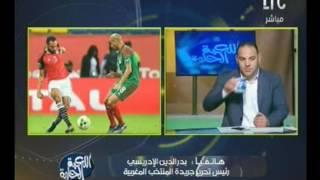 رئيس تحرير جريدة المنتخب المغربية يكشف الاجواء داخل الشعب المغربي بعد خسارة المنتخب المغربي