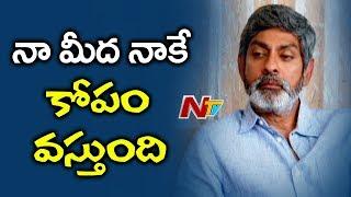 Jagapathi Babu Comments About His Character in Sakshyam Movie | Bellamkonda Sreenivas | NTV