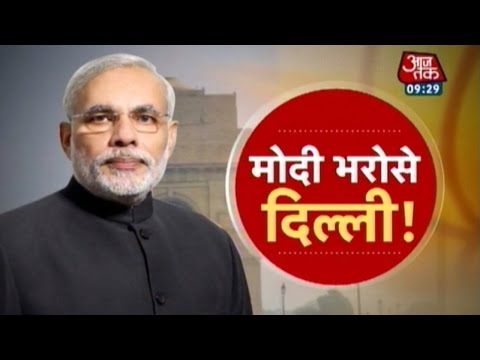 Delhi BJP relying on Narendra Modi for victory in Assembly elections