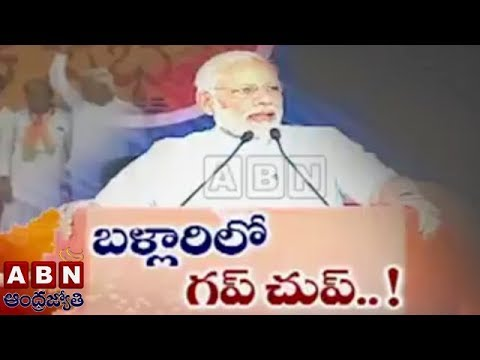 Karnataka Election 2018 | PM Modi Ignores Telugu Voters | ABN Telugu