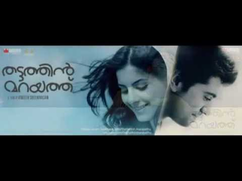 Aayiram Kannumaayi   Version Rec For Thattathin Marayath video
