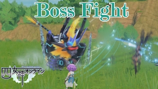 Vestyroa Boss Fight - Four Goddesses Online: Cyber Dimension Neptunia [Full 1080p HD, サイバーディメンション]