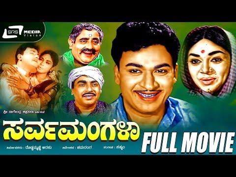 R Rajkumar Film 3GP Mp4 HD Video Download