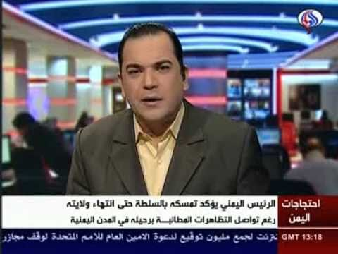 Mosaic News  - 04/21/11: Saleh Given Month to Quit