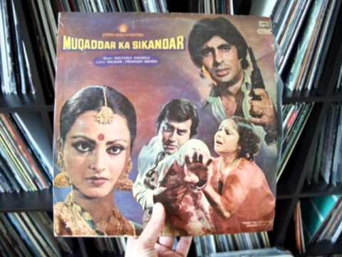 Kalyanji Anandji - Pyar Zindagi Hai