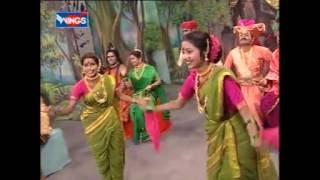 download lagu नवरी नटली - Khanderayachya Lagnala Banu Navri Natali - gratis
