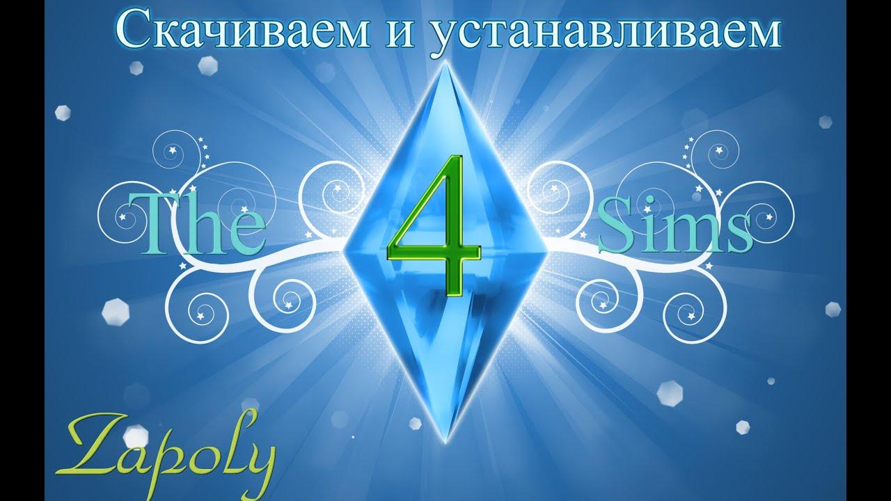 The Sims 4 - Вышла!: RuTracker org