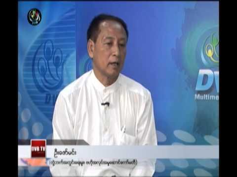 DVB -23-11-2014 ဦးေဇာ္မင္း ႏွင့္ ေတြ႔ဆုံေျမးျမန္းခန္း