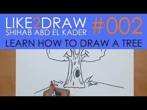 تعليم الرسم . كيف ترسم شجرة