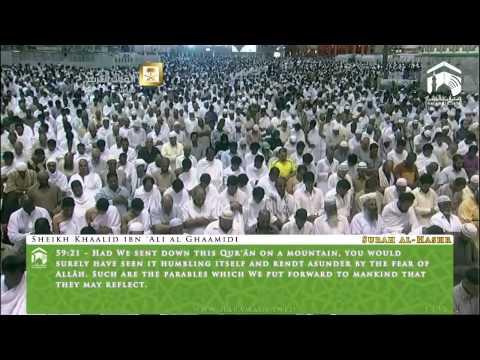 29th July 2014 *Emotional* Makkah Fajr by Sheikh Ghamdi w/ Translation