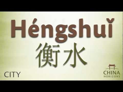 Hengshui, Hebei