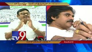 YS Jagan accepts Pawan Kalyan's challenge : Ambati Rambabu