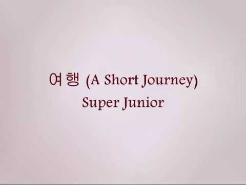 Super Junior - A Short Journey