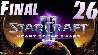 Игра starcraft 2 heart of the swarm прохождение