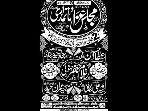 Live Majalis Aza 2 Shawal Jasol Syedan Rawalpindi 2019