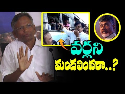 YSRCP MP Varaprasad Slams TDP Leader Varla Ramaiah Over Statement on Cast | AP Political News