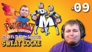 Gonna be a Plasbad Day!: Pokemon White Randomizer Sweatlocke  #09 w/ Tide Master Tim