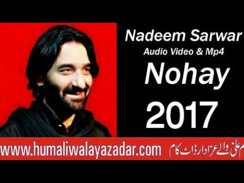 promo Noha 2018 (1439) Hijri