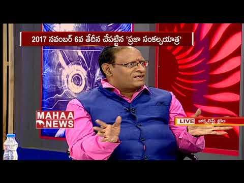 Senior Journalist Prasad Gosala About AP Politics | Journalist Time | Mahaa News