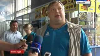 «Метрополь» - аэропорту «Байкал».