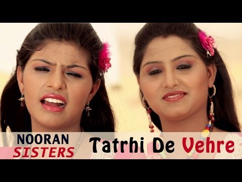 Nooran Sisters - Jyoti And Sultana Nooran - Latest Punjabi Sufi Songs - Highway Pataka Guddi video
