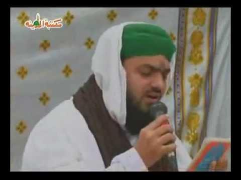 Hamd O Naat - Wohi Rab Hai Jisne Tujhko - Naat Khawan Asif Attari video