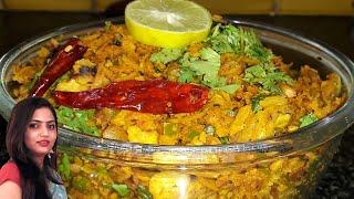 Roti Churma recipe  leftover Chapati  dish   Phodnichi Poli  recipe  Quick  breakfast  by Manisha