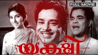 Yakshi Malayalam Full Movie