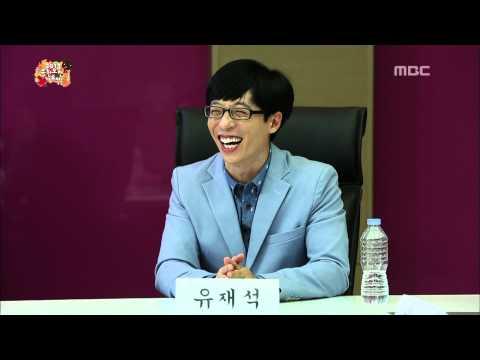 무한도전 : Infinite Challenge, 2013 'Infinite Challenge' Song Festival(1) #17, 2013 무한도전 가요제(1) 20130928