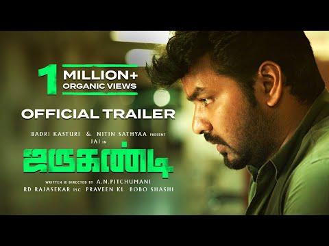 Jarugandi - Moviebuff Trailer | Jai, Reba Monica John,  Daniel Pope - Directed by A.N. Pitchumani