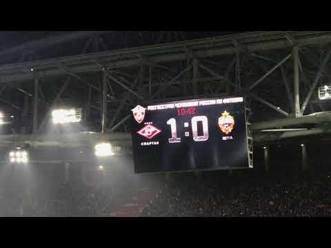 10.12.2017 Спартак - цска.  [1:0]гол Промес