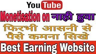 Best Online Earnings Websites|Earn Money From Link Sharer|  By MG technical