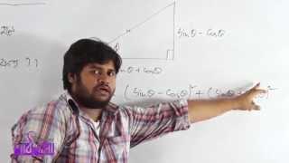 05. Trigonometric Ratios | ত্রিকোণমিতিক অনুপাত | OnnoRokom Pathshala
