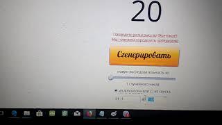 Розыгрыш призов пятничной загадки от Angarsk38.ru