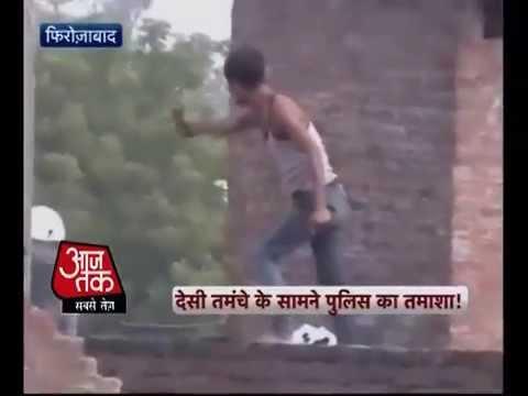Desi pistol scene before police