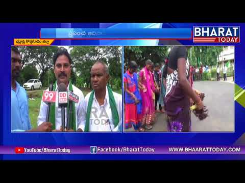World Tribal Day 2018 Celebrations At Bhadradri Kothagudem | ITDA | Telangana|  Bharat Today