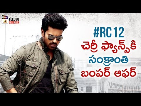 Surprise News for Ram Charan FANS | #RC12 Movie Latest Update | Kaira Advani | Boyapati Srinu | DSP