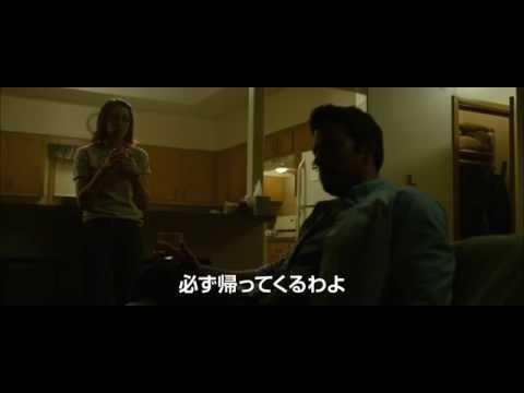 『ゴーン・ガール』予告編