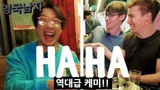 Soju Slushy + Korean BBQ with HaHa from Runningman!!