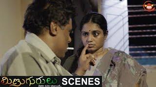 Raju escapes from the orphanage | Minugurulu Telugu Movie | Ashish, Suhasini