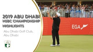 Extended Tournament Highlights | Abu Dhabi HSBC Championship presented by EGA