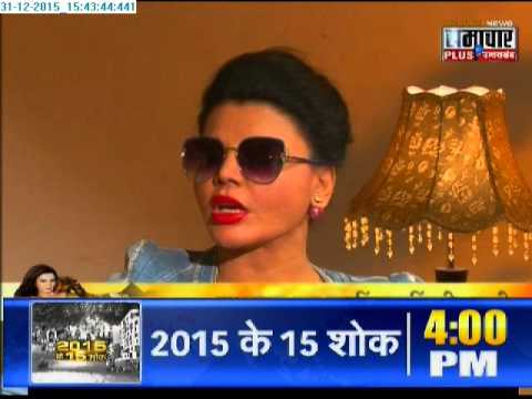Exclusive Interview | Rakhi Sawant | Samachar Plus