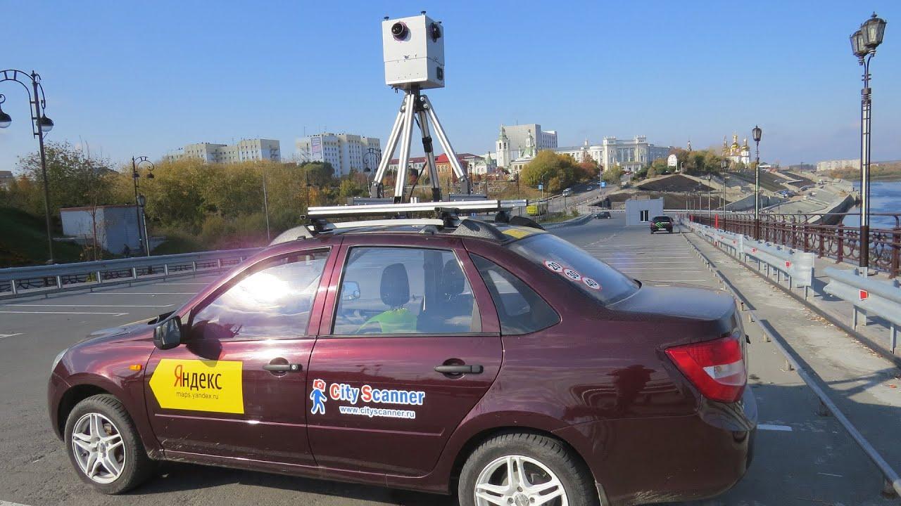 Как выглядит машина которая снимает гугл панорамы