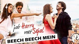 download lagu Beech Beech Mein Song - Shahrukh और Anushka लगाएंगे gratis