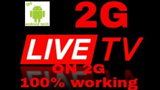 How to watch live TV ON 2G - 100% working on website . the Android tech