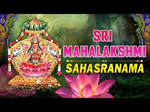 Sri Lakshmi Sahasranama - Sanskrit Devotional HD Audio