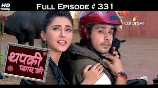 Thapki Pyar Ki - 27th May 2016 - थपकी प्यार की - Full Episode (HD)