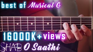 download lagu O Saathi  Shab  Guitar Tabs Cover  gratis